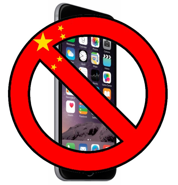 news-apple-china-1