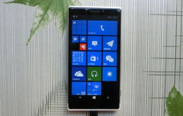 news-lumia1030-przód