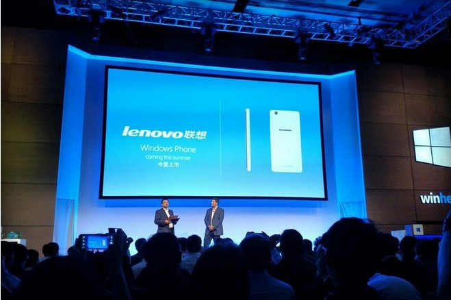 news-lenovo-windows-phone