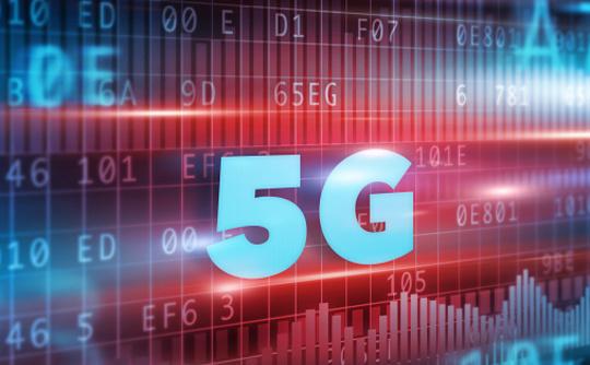 news-technologia-5g