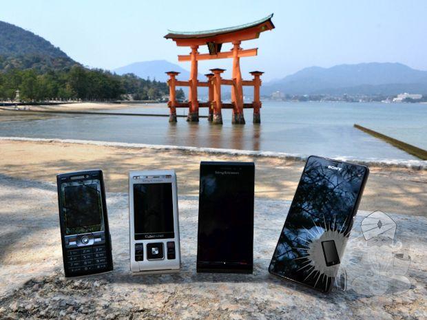 fototest-japonia-sony-1