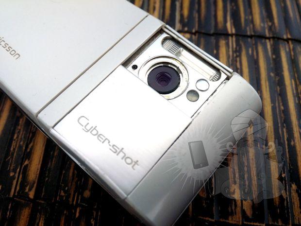 fototest-japonia-sony-c905-1