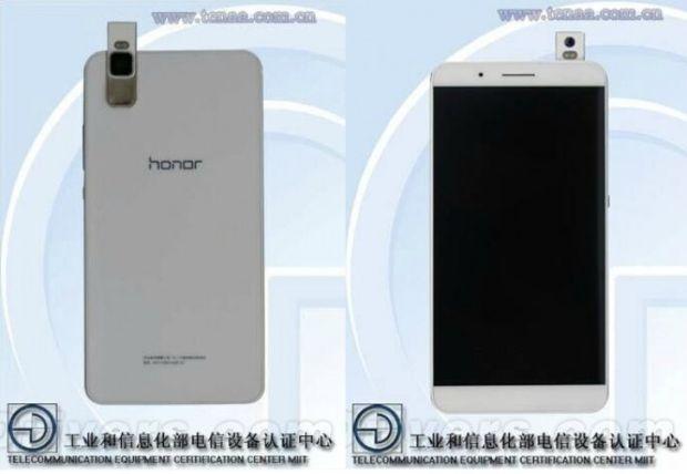 news-huawei-honor-ath_al00