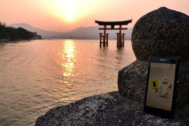 news-wyniki-fototest-japonia-sony-1