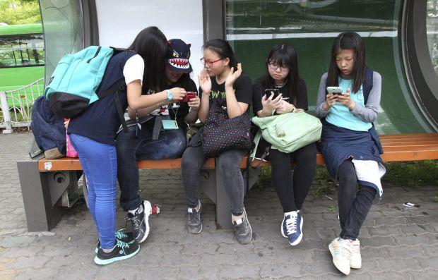 news-korea_poludniowa-aplikacja_kontroli_rodzicielskiej