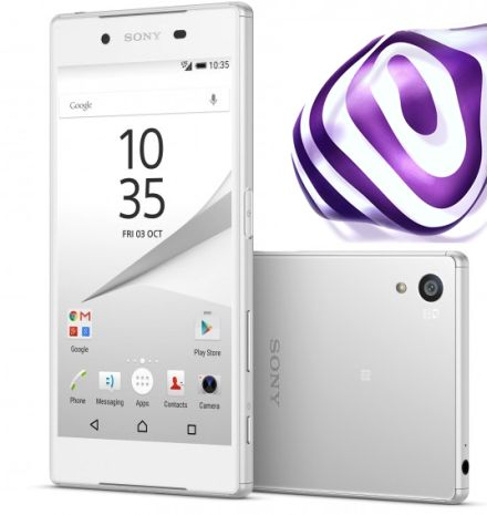 news-sony-xperia_z5_z5compact-play