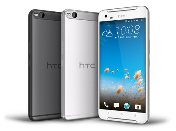 news-htc-one-x9-3