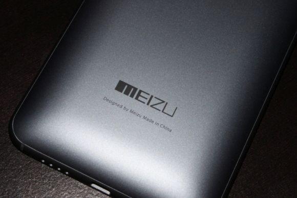 news-meizu-wyniki-1