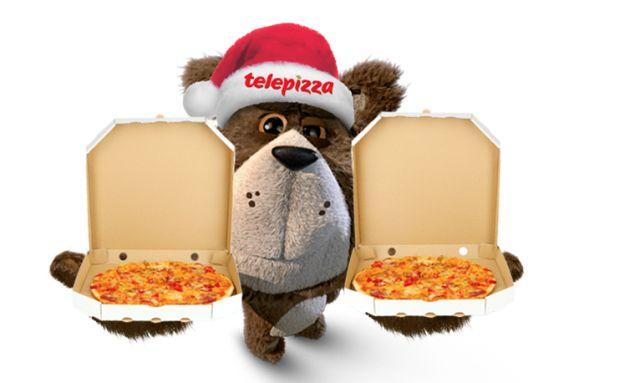 promocja-plus-darmowe_pizze_w_plushu-1