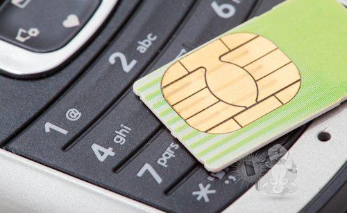 img-phone-sim-1