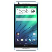 HTC Desire 820G Dual