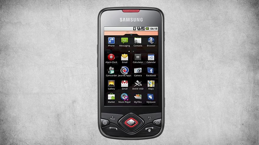 Photo of Test Samsung Galaxy Spica
