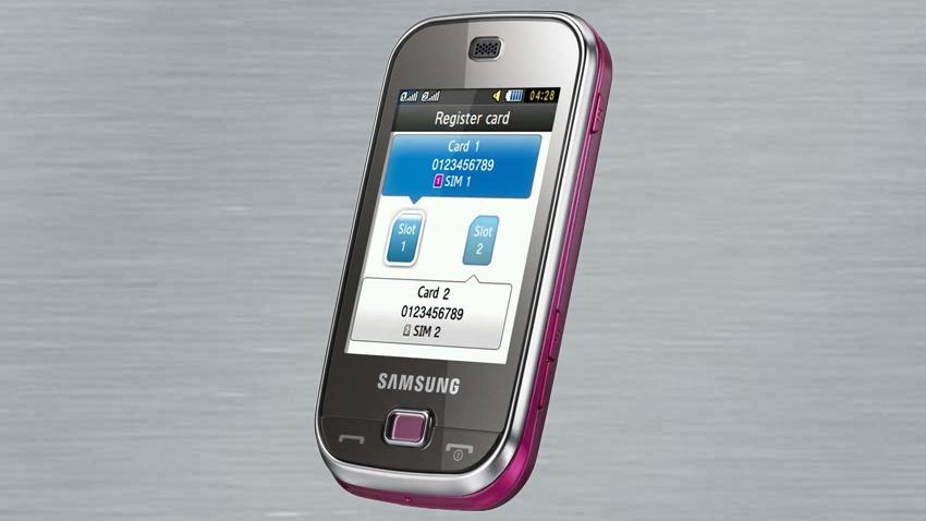 Photo of Test Samsung Rushmore