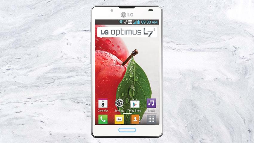 Photo of Test LG Swift L7 II