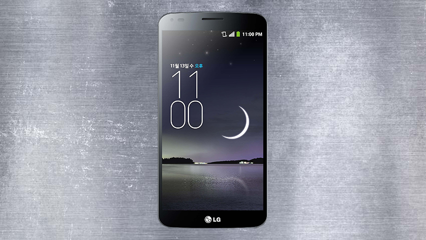Photo of Test LG G Flex