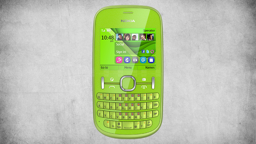 Photo of Test Nokia Asha 201