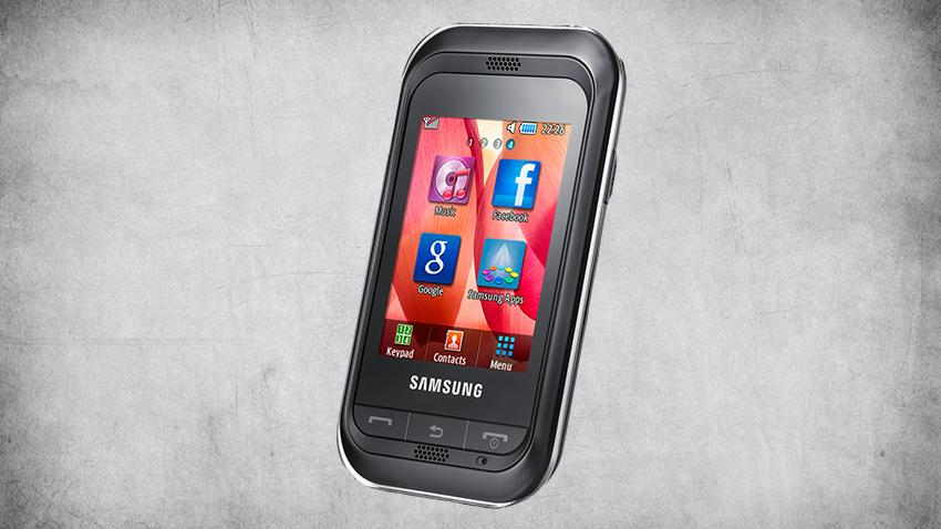 Photo of Test Samsung Champ