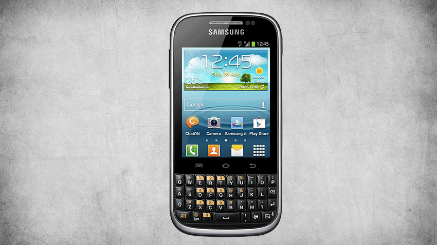 Photo of Test Samsung Galaxy Chat