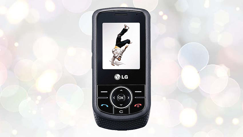 Photo of Test LG KP260