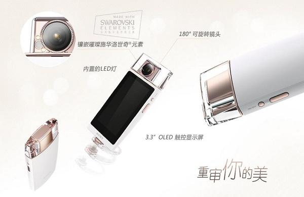 news-oppo-n1 Masz dużo gotówki? Jesteś fanką selfie? W takim razie Sony Cię uszczęśliwi!