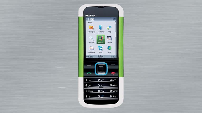 Photo of Test Nokia 5000