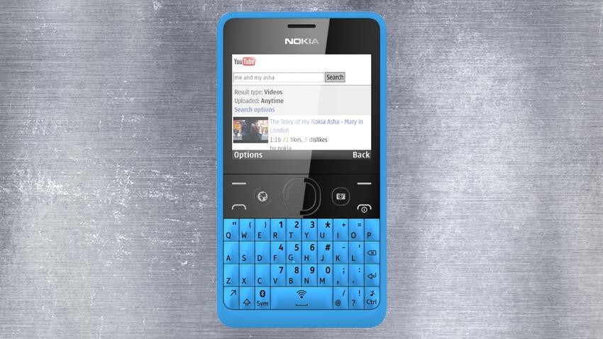 Photo of Test Nokia Asha 210