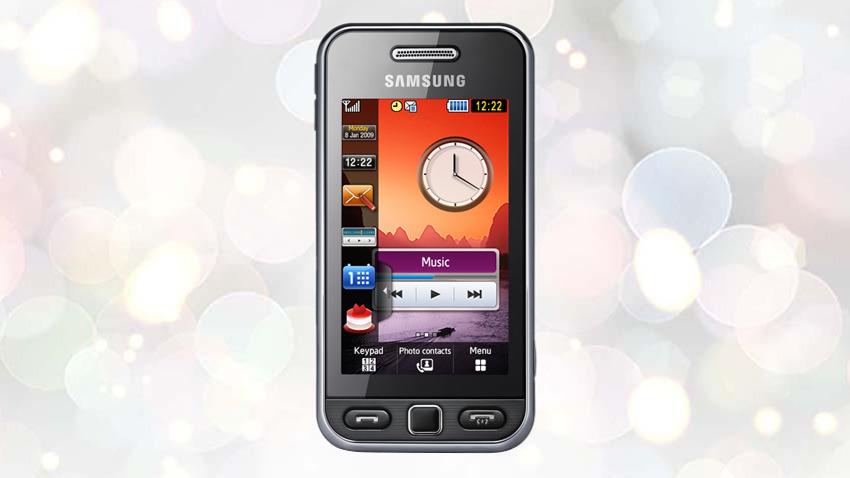 Photo of Test Samsung Avila