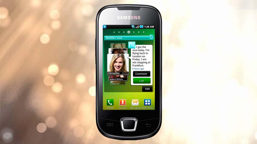 Photo of Test Samsung Galaxy 3