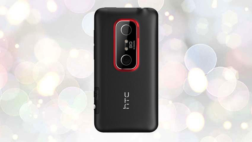 Photo of Test HTC Evo 3D