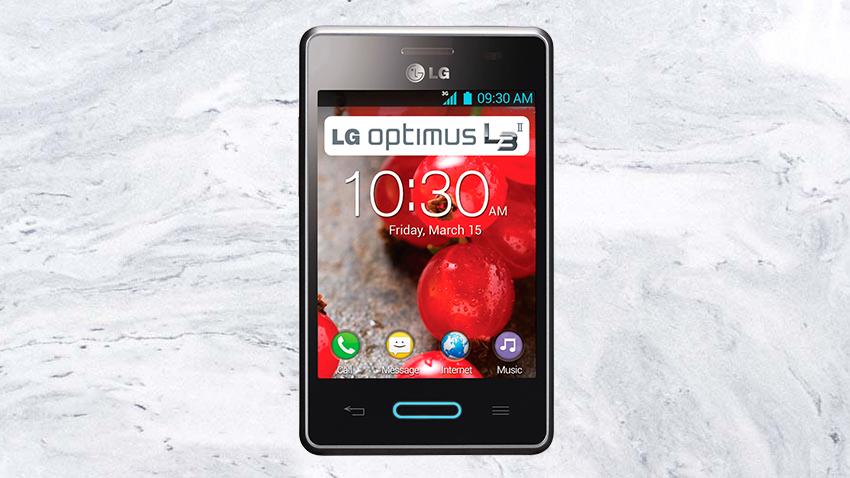 Photo of Test LG Swift L3 II
