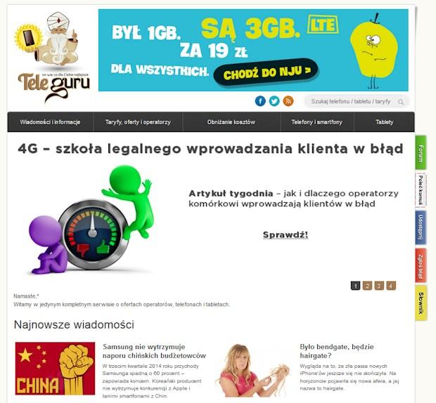 news-teleguru-newinterface-1 Teleguru w nowych ciuszkach