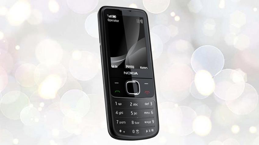 Photo of Test Nokia 6700 Classic