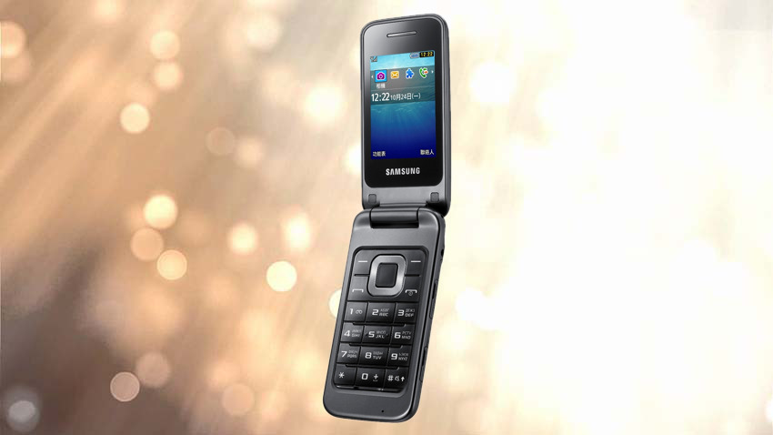 Photo of Test Samsung C3520