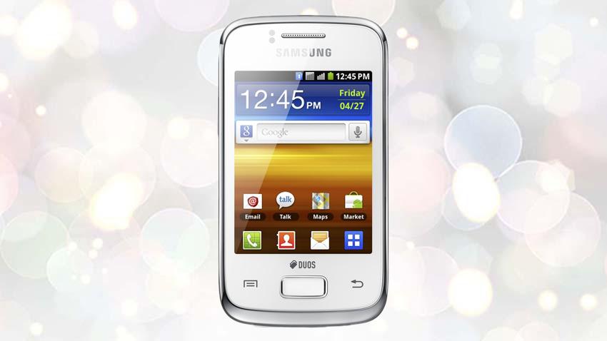 Photo of Test Samsung Galaxy Y Duos