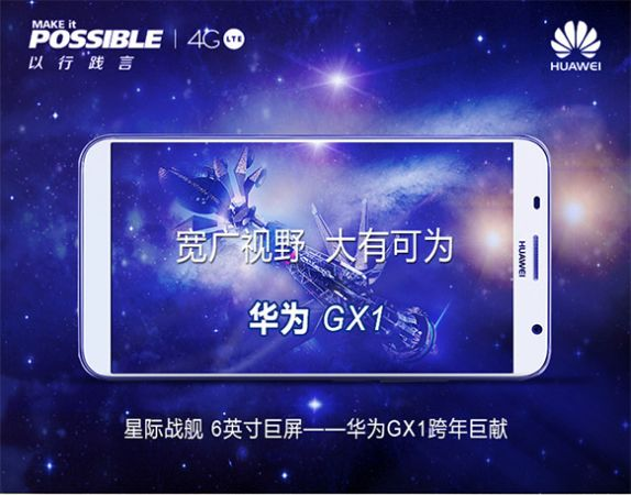 news-huawei-ascend-gx1-3 Huawei Ascend GX1 zapowiedziany - zaoferuje ekran zajmujący prawie cały przedni panel