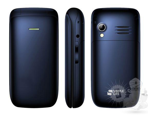 Photo of myPhone FLIP – atrakcyjny cenowo telefon z klapką już w sprzedaży