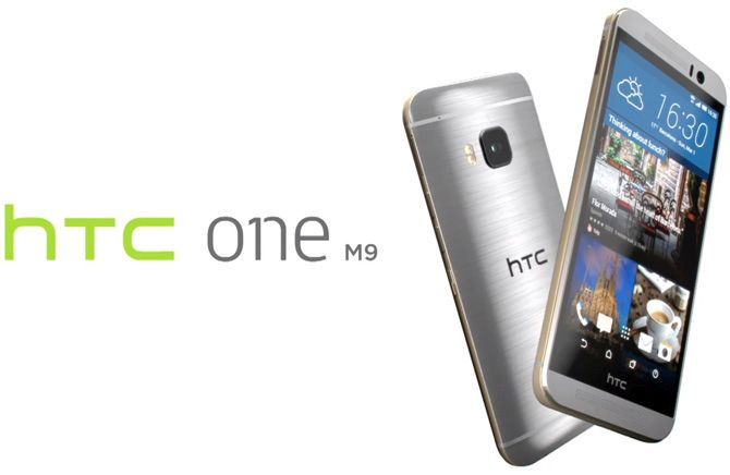 news-htc-onem9-official-main
