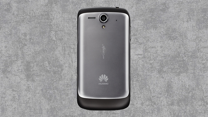Photo of Test Huawei Ascend G300