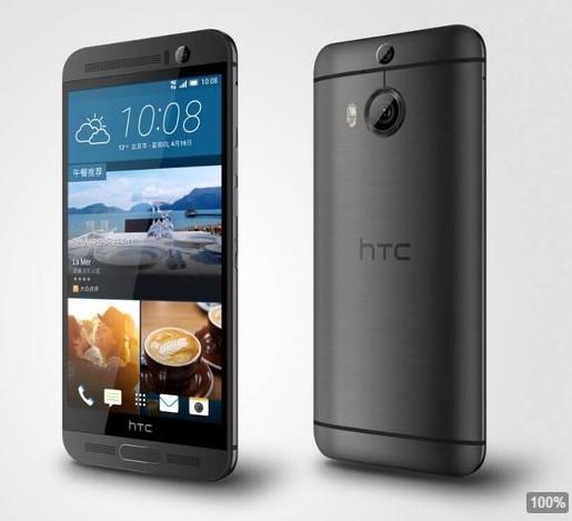 news-htc-one-m9plus-oficjalnie-1