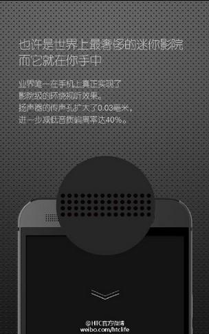 news-htc-one-m9plus-oficjalnie-2