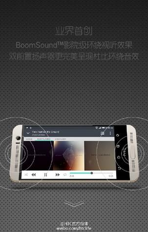 news-htc-one-m9plus-oficjalnie-4