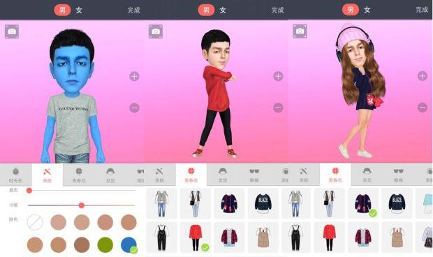 news-my_idol-aplikacja-2