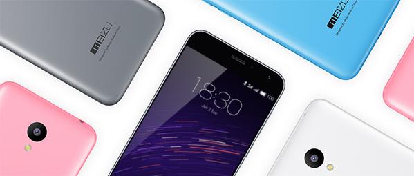 news-meizu-m2-1 Meizu M2 - ciekawy smartfon za mniej niż 100 dolarów