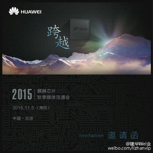 news-huawei-kirin950-chip-2