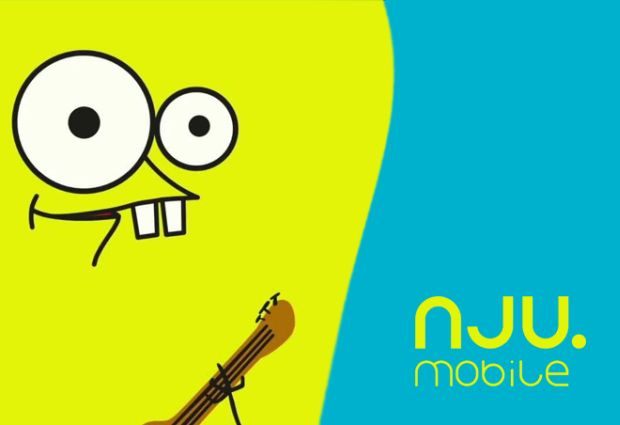 news-nju_mobile-1