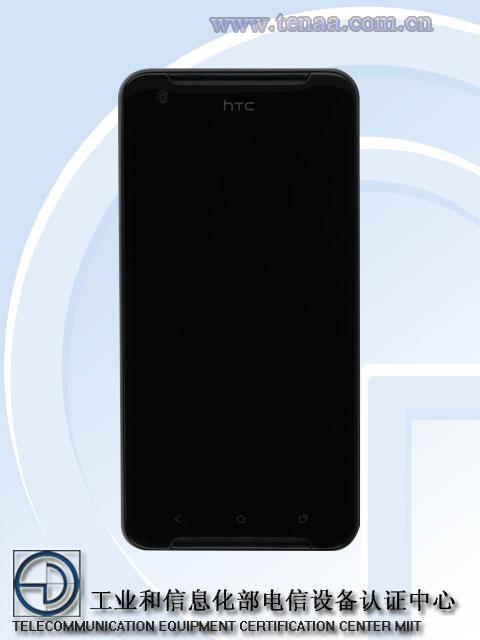 news-htc-one_x9-2 Wygląd i specyfikacja HTC One X9 ujawnione przez TENAA