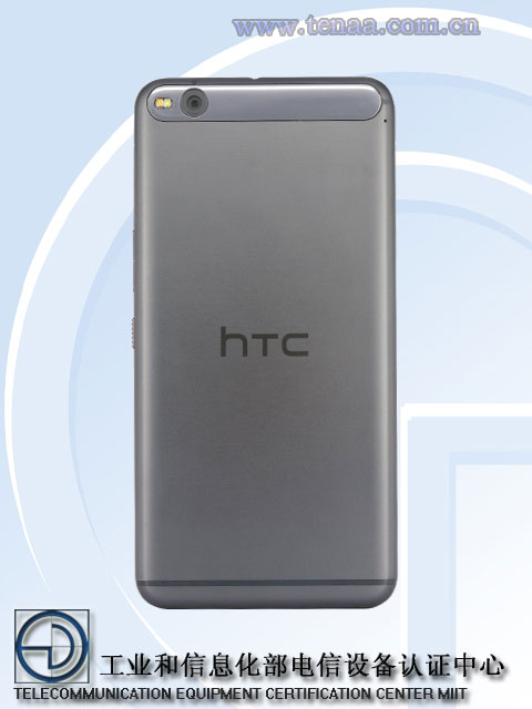 news-htc-one_x9-3