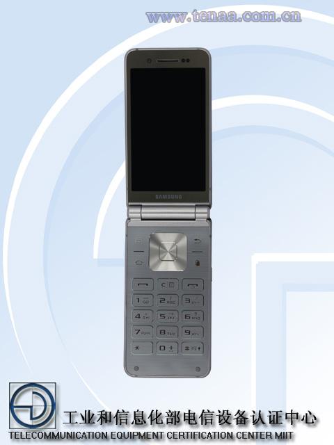 news-samsung-sm_w2016-2 Samsung szykuje nowy telefon z klapką o imponujących podzespołach i znajomym designie