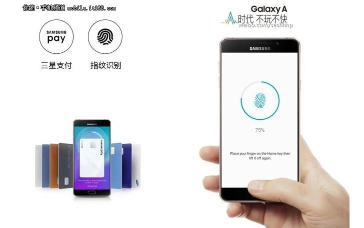 news-samsung-galaxy_a9-2 Samsung Galaxy A9 ujawniony przedpremierowo