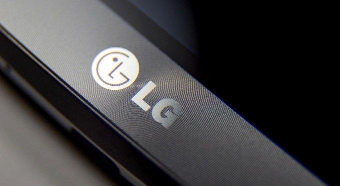 news-lg-g5-info